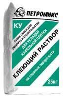 Клей для плитки 'Петромикс КУ'